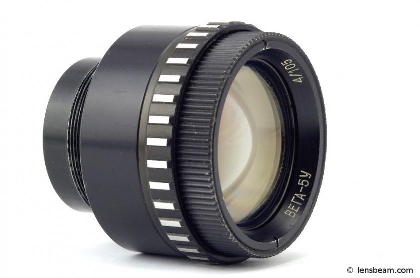 Vega-5U 4/105. Review
