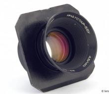 Industar-55U 4,5/140. Review