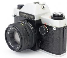 Film SLR Camera Kiev-19 Review